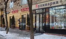 aney_moskau02
