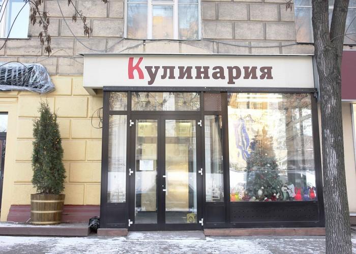 aney_moskau04